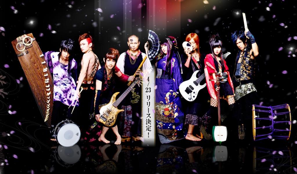 Senbon Zakura Hatsune Miku Instrumental Wagakki Band