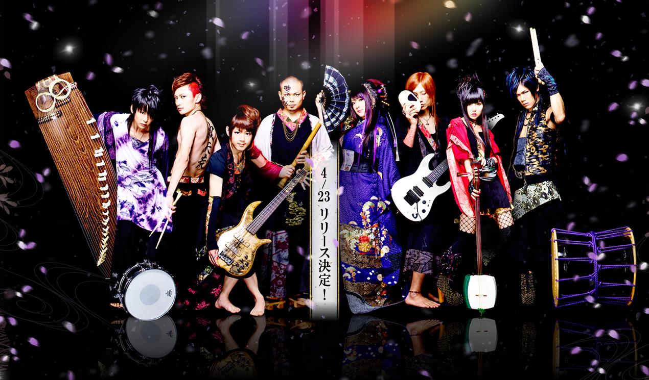 Senbon Zakura(Hatsune Miku)-Instrumental ver. by Wagakki Band-