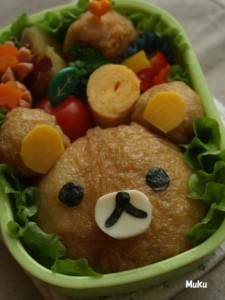 Rilakkuma Food Charaben Cute