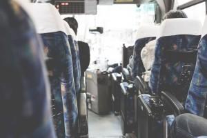 日本 公車 怎麼搭