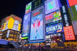 東京 關西 不同 日語表現